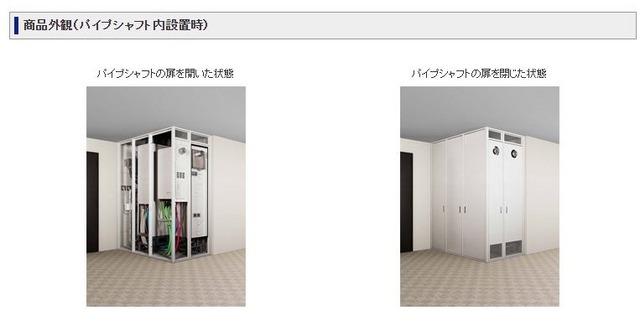 東京 ガス 停電