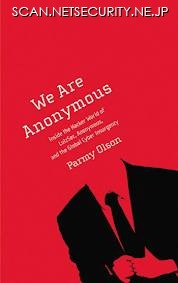 「We Are Anonymous: Inside the Hacker World of LulzSec, Anonymous, and the Global Cyber Insurgency」表紙