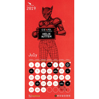 CrowdStrike Adversary Calender 2019 年 7 月 画像