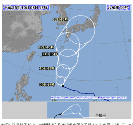 台風 10 号 気象庁