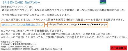 セゾン カード net アンサー