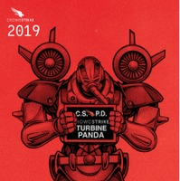 CrowdStrike Adversary Calender 2019 年 10 月 画像