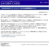 Cs サービス セブン カード