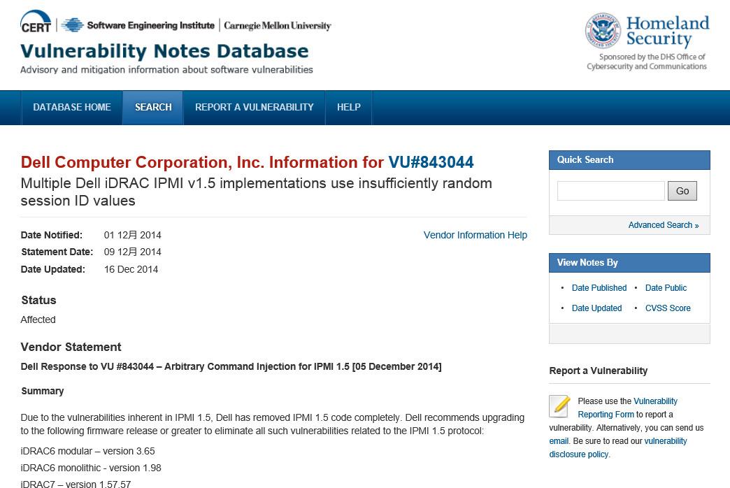複数の「Dell iDRAC」製品にコマンドインジェクションの脆弱性