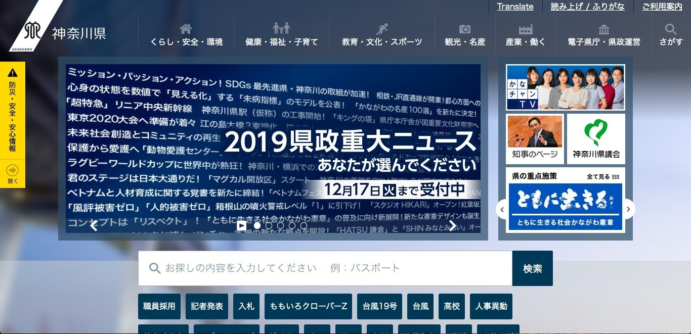 富士通 リース 株式 会社