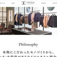 TATRAS INTERNATIONAL株式会社