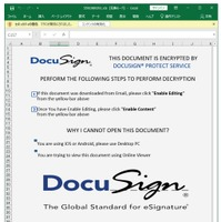 DocuSignを偽装したExcelマクロを有効化させる攻撃他 注意喚起 画像
