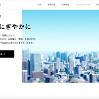 ALL CONNECT、グループ会社含む3サイトから問い合わせ情報が流出 画像
