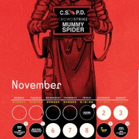 CrowdStrike Adversary Calender 2019 年 11 月
